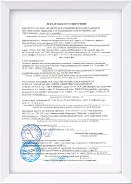 Декларация о соответствии надувных аттракционов ГОСТ Р